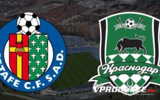 Букмекеры оценили шансы «Краснодара» обыграть «Хетафе» в матче Лиги Европы